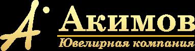 Акимов Логотип